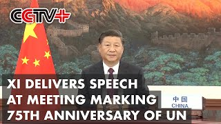 Xi Delivers Speech at Meeting Marking 75th Anniversary of UN