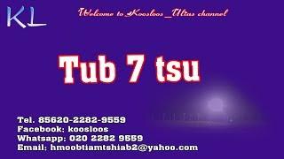 Tub 7 Tsu 2/21/2019