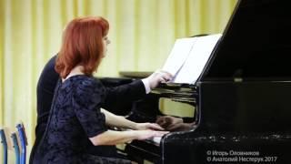 Игорь Оловников и Валерия Нестерук - Вальс (Е. Дога), транскрипция для фо-но в 4 руки И. Оловникова
