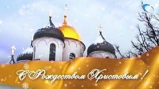 Прямая трансляция Рождественского Богослужения из Софийского собора