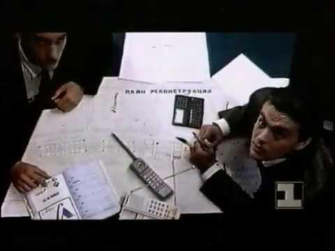 Реклама. Гос. служба занятости (1994)