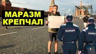 Задержали активиста за пустой плакат