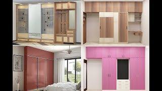 Cupboard designs for bedroom 2019(AS Royal Decor)