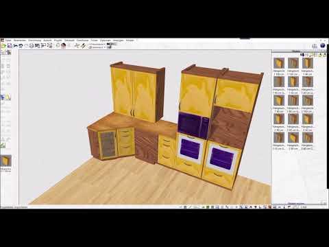 3D CAD Küchenplaner Software von Plan7Architekt