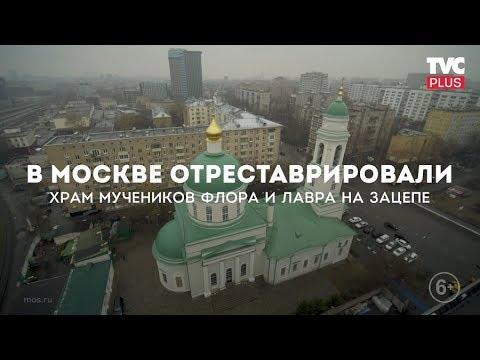 Во сколько служба в храме в новосибирске