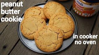 peanut butter cookies recipe in pressure cooker