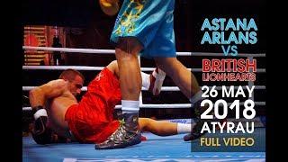 Astana Arlans vs British Lionhearts 26 May 2018