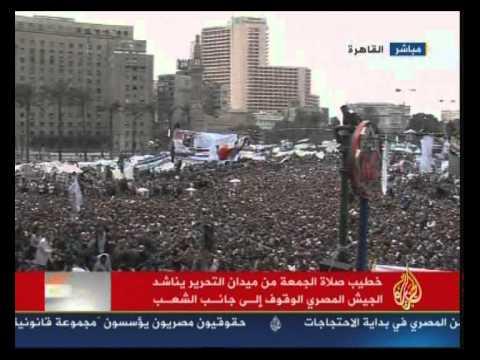 سقوط إمام خطبة الجمعة في ميدان التحرير يوم التنحي