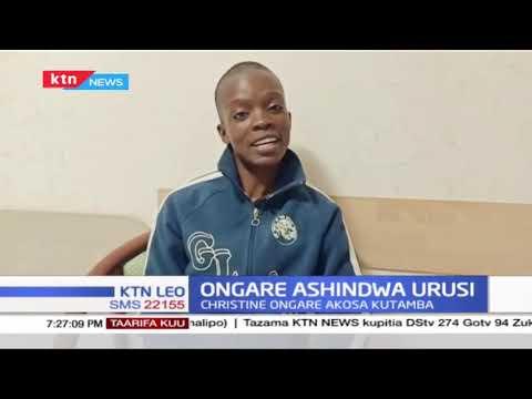 Christine Ongare akosa kutamba katika michuano ya maandalizi huko Urusi