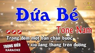 Karaoke Đứa Bé Tone Nam Nhạc Sống | Trọng Hiếu