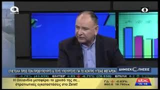 Ο πρόεδρος του ΒΕΠ στις Δημοσκοπήσεις του Atticatv ( μέρος 1ο)