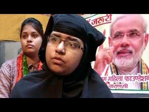 Muslim Minority groups support Narendra Modi