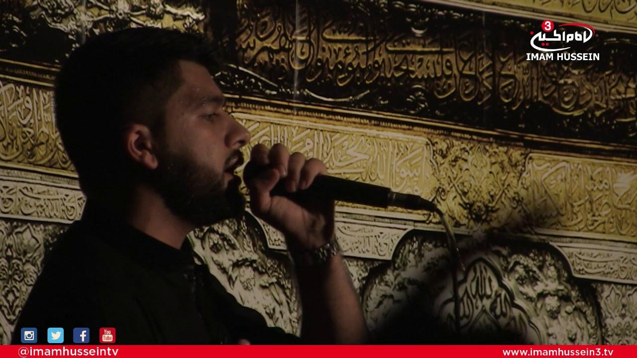 Mohammed Abbas Karim – Ya Rab Koi Massoma