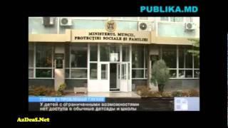 Проблемы глухих в Молдове