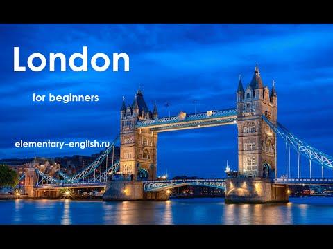 London (for beginners)