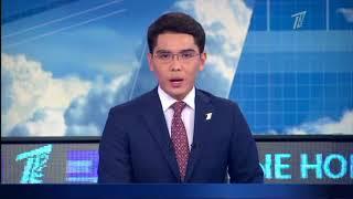 Главные новости. Выпуск от 31.07.2018