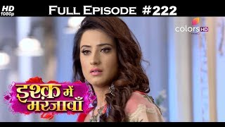 Ishq Mein Marjawan - 30th July 2018 - इश्क़ में मरजावाँ - Full Episode