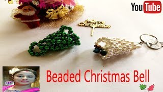 Beaded Bell/ Christmas Ornaments/christmas Bell/Christmas Decorations Diy