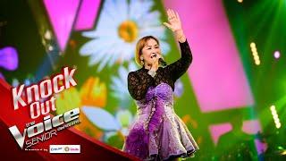 อาสุ - อยากเจอคนจริงใจ - Knock Out - The Voice Senior Thailand - 23 Mar 2020