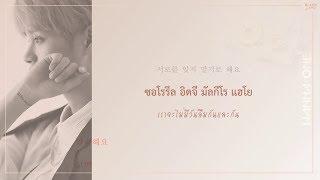 [Karaoke Thaisub] I Promise You (약속해요) (Propose/Confession/고백 Ver.) ㅡ Wanna One (워너원)