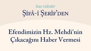 Kısa Video: Efendimizin Hz. Mehdi'nin Çıkacağını Haber Vermesi