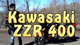 [Докатились!] Тест драйв Kawasaki ZZR 400. Отличное и комфортное ведро.