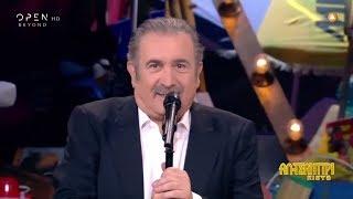 Αλ Τσαντίρι Νιουζ με τον Λάκη Λαζόπουλο   1862019 | OPEN TV