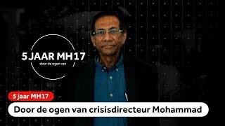 MH17: 'Zwaarste jaar van mijn leven' voor crisismanager Mohammad
