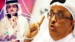 وسيم يوسف يثير الغضب في السعودية والخليج   ضاحي خلفان يرد على الداعية الإماراتي