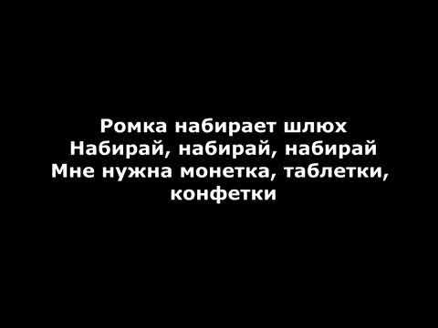 ЛСП - МОНЕТКА текст