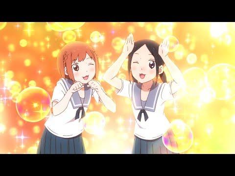 【ちおちゃんの通学路】(TVアニメPV AnimeExpoバージョン) ☆2018年放送予定!