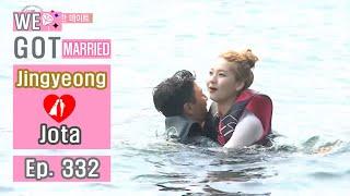 [We got Married4] 우리 결혼했어요 - Jota ♥ Jingyeong 'Fly board' challenge 20160730