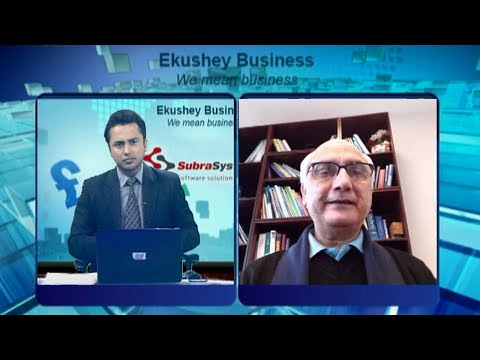 Ekushey Business || একুশে বিজনেস || 24 January 2021 || ETV Business