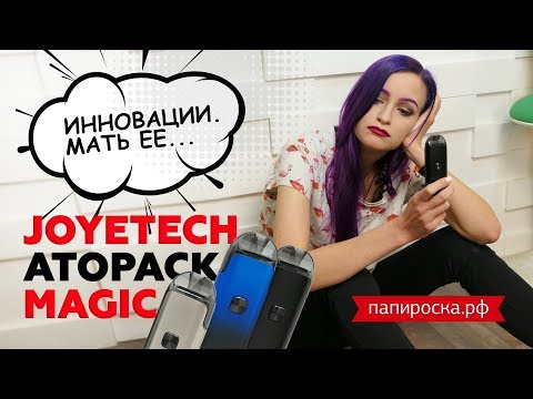 Joyetech Atopack Magic (1300mAh) - набор - видео 1