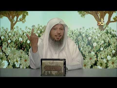 برنامج الأخلاق في الإسلام