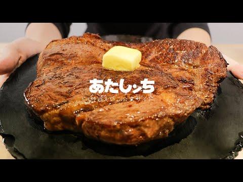 RICO具現化花媽吃的超巨大牛排 還有挑戰20分內完食