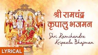 Shri Ram Chandra Kripalu Bhajman Ram Bhajan