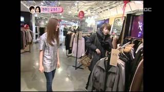 우리 결혼했어요 - We got Married, Jeong Yong-hwa, Seohyun(48) #03, 정용화-서현(48) 20110312