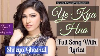 Ye Kya Hua Lyrics Shreya Ghoshal Broken But Beautiful Dev
