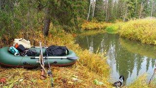 Сплав и рыбалка на малых таежных реках