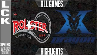 KT vs KZ Highlights ALL GAMES | LCK Week 4 Spring 2018 W4D2 | KT Rolster vs King Zone DragonX
