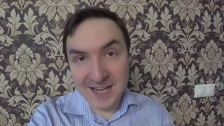 Что делать, если клиенты не покупают!   Евгений Гришечкин