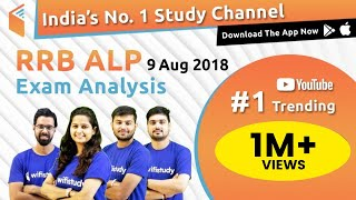 RRB ALP (9 Aug 2018, Shift-I) | ALP CBT-1 Exam Analysis & Asked Questions
