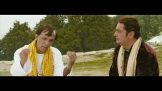 Tere Mere Phere- Theatrical Trailer [HD]