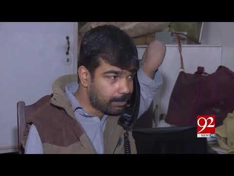 Peshawar  Man with d