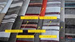 Мебельная ткань Raymond Арт.: MT-00220