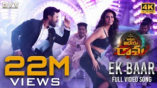 Ek Baar Video Song | Vinaya Vidheya Rama Video Songs | Ram Charan, Kiara Advani | DSP || 4K