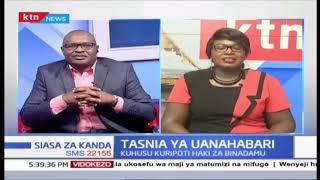 Usalama wa wanahabari katika taaluma (Sehemu Ya Pili) |Siasa za Kanda
