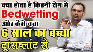 dr puneet dhawan karma ayurveda - मुफ्त ऑनलाइन