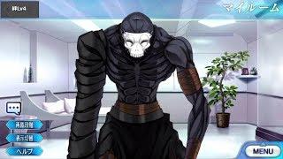 Fate/Grand Order 百貌のハサン マイルーム&霊基再臨等ボイス集【Fate/Zero・FGO】Download mp3 : Fate/Grand Order 百貌のハサン マイルーム&霊基再臨等ボイス集【Fate/Zero・FGO】